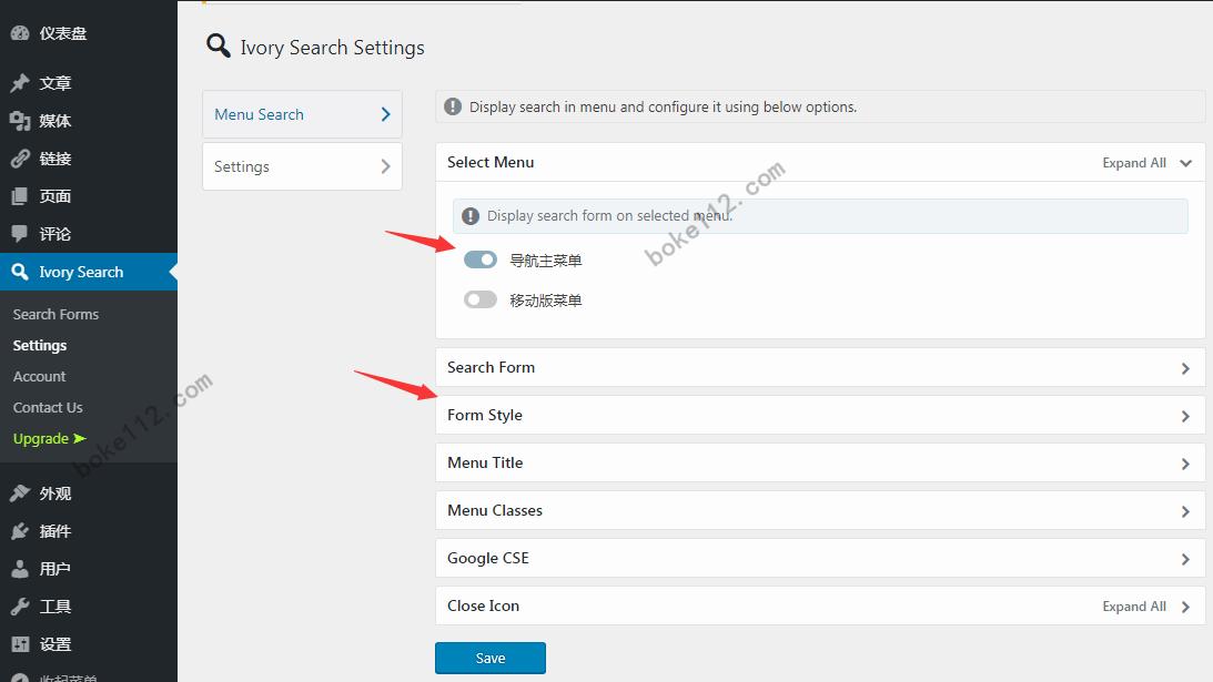 WordPress强大搜索功能如何实现?安装Ivory Search插件 - 第3张 - boke112联盟(boke112.com)