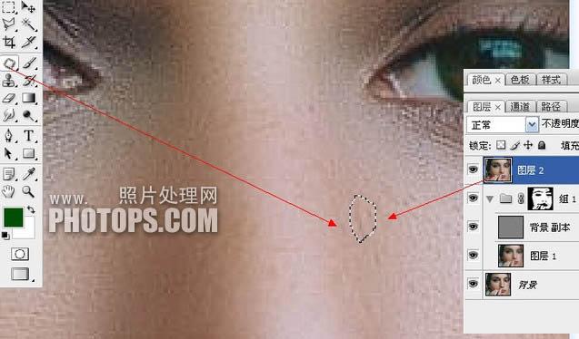 PS磨皮教程:学习细腻脸部皮肤磨皮技巧