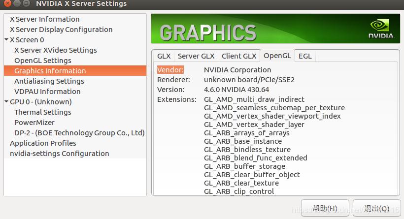 联想拯救者 R7000 Ubuntu 16.04 系统和显卡驱动安装踩坑教程-橘子皮