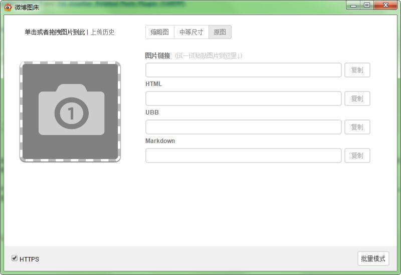让WordPress媒体库支持外链图片保存的插件-橘子皮