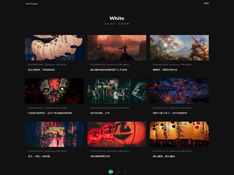 一款极简暗黑风格免费WordPress主题——White主题
