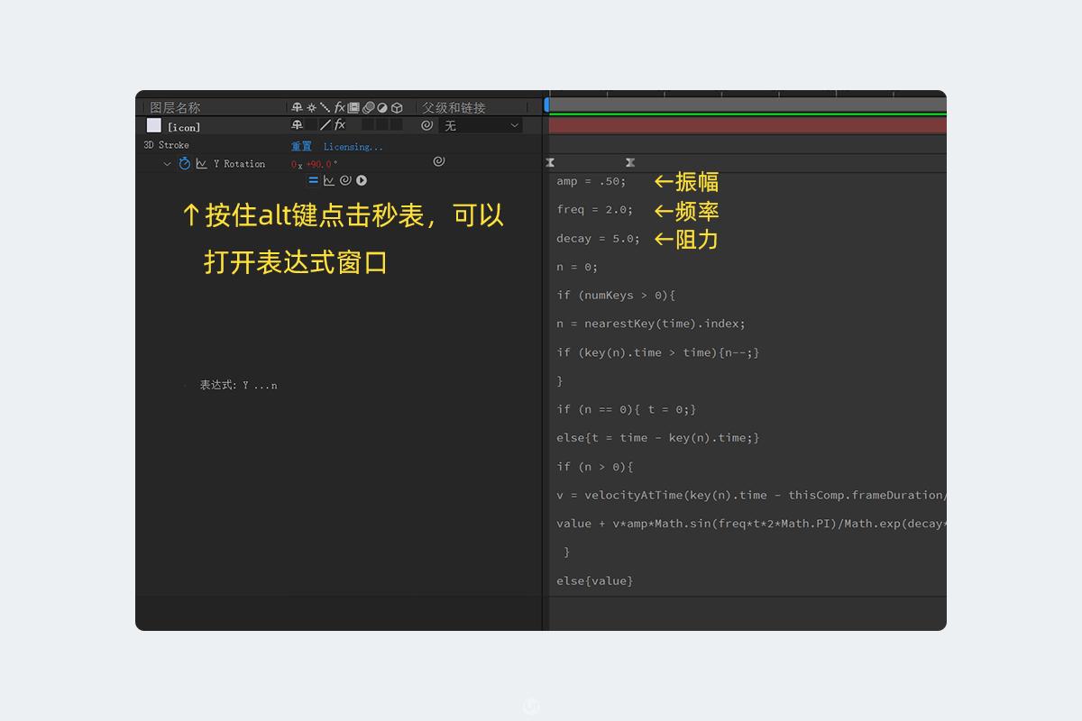 【AE教程】3D搜索图标制作教程