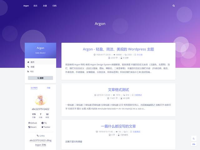 '一个轻盈、简洁、美观的 WordPress 主题——Argon免费主题'的缩略图