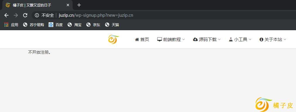 'WordPress提示:请在wp-config.php中设置NOBLOGREDIRECT为您希望重定向不存在站点的访问者到的URL'的缩略图