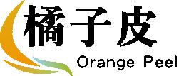 橘子皮LOGO升级-橘子皮