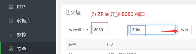 'ip地址端口改成域名显示'的缩略图