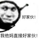 C4D r21更新没有中文语言包选项-橘子皮